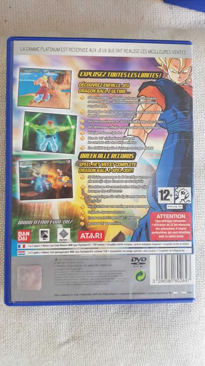 Image article Dragon Ball Budokai ps2