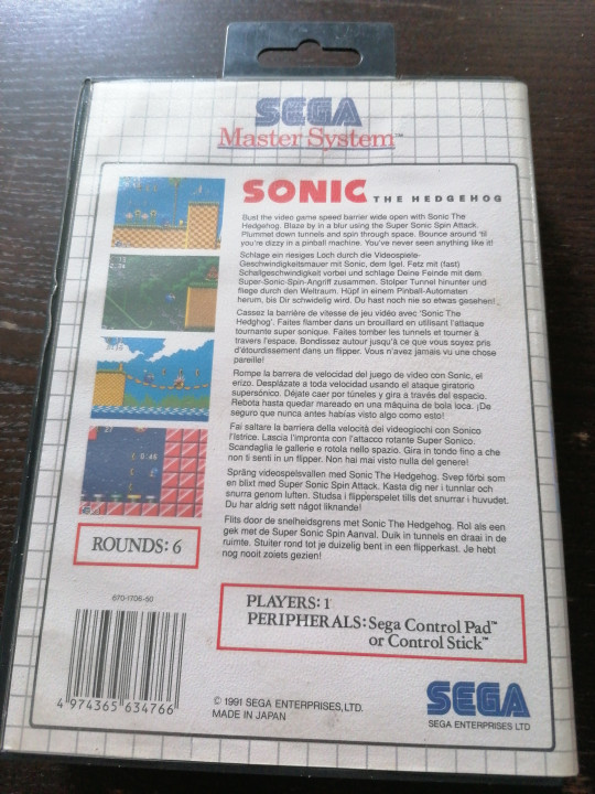 Image article Sonic master system