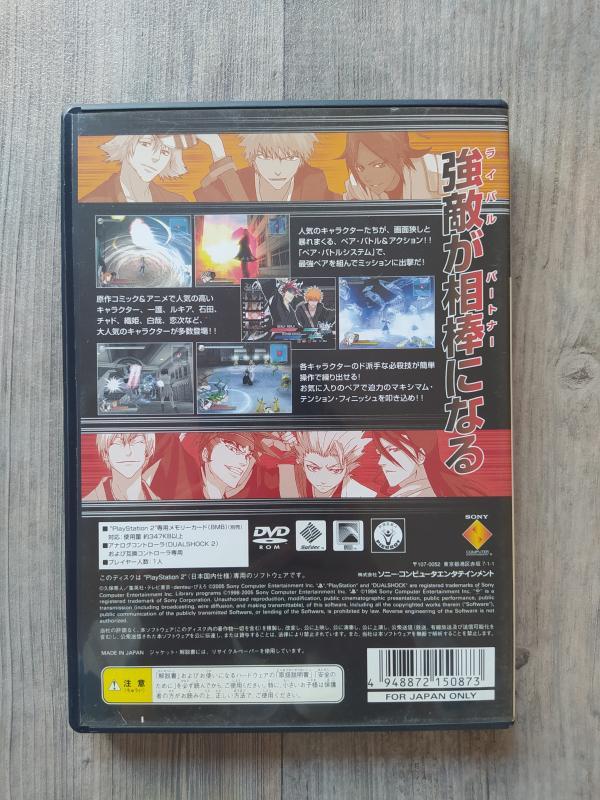 "Image article Jeu Playstation 2 ""Bleach Erabareshi Tamashi"" version Japonaise"