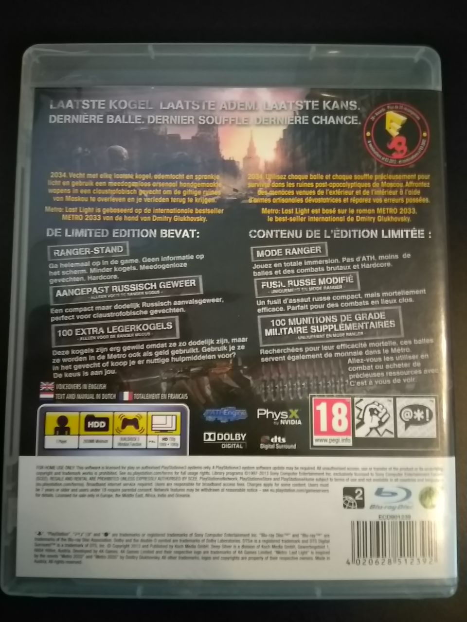 Image article Metro Last Light [Limited Edition] PS3